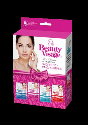 Фитокосметик Beauty Visage Подарочный набор №31