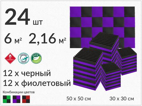 KLIN  violet/black  24   pcs