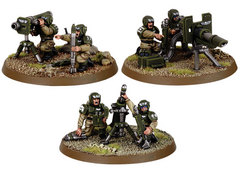 Cadian Heavy Weapon Squad. Все три расчета