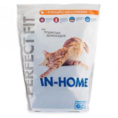 Корм для взрослых кошек PERFECT FIT in-home с курицей 650г