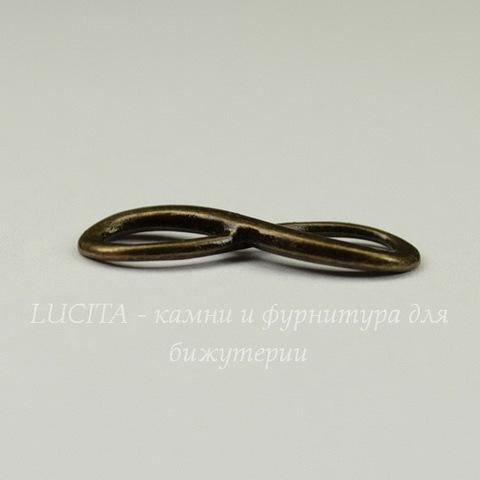 """Коннектор """"Знак бесконечности"""" 23х8 мм (цвет - античная бронза)"""