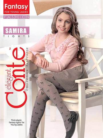 Детские колготки Samira Conte