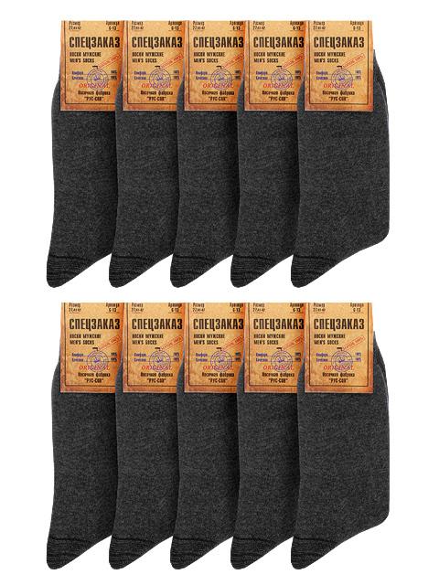G13-3 носки мужские, темно-серые (10шт)
