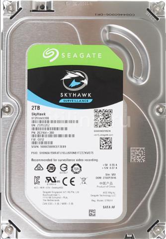 2 ТБ Жесткий диск Seagate 5900 SkyHawk [ST2000VX008]