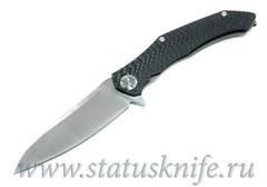 Нож Асимметричный Миди ASYMMETRIC Midi Limited