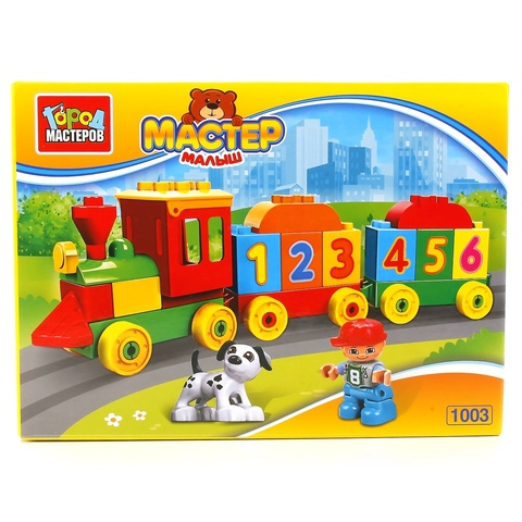 Конструктор Город Мастеров Большие кубики: Паровозик с 2 вагонами