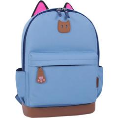 Рюкзак Bagland Ears голубой (0054566)