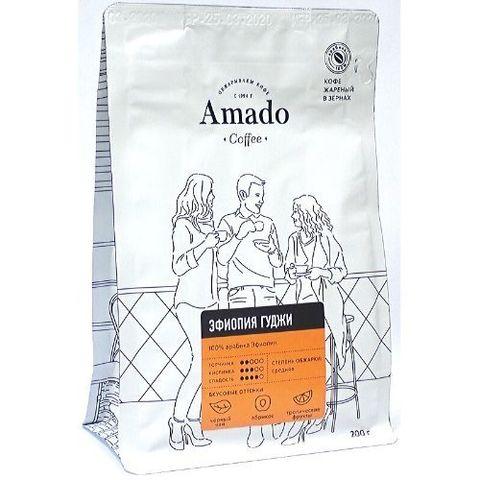 Кофе Эфиопия Гуджи Гигеша, АМАДО, 200 г