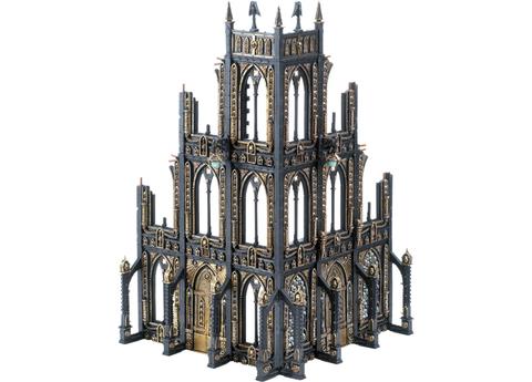 Basilica Administratum