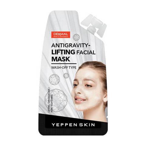 Yeppen Skin Увлажняющая маска для лица с лифтинг эффектом 15г