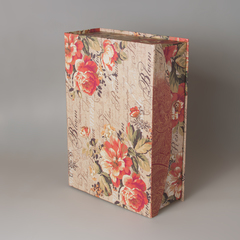 Коробка подарочная 47648 s