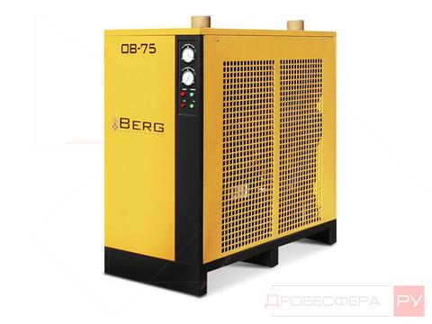 Осушитель сжатого воздуха BERG OB-75