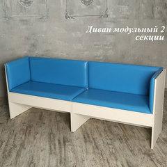 Мебель для посетителей Модульный диван Бьюти Дуо (2 секции) Диван-модульный-Бьюти-2-секция-белый-бирюза.jpg