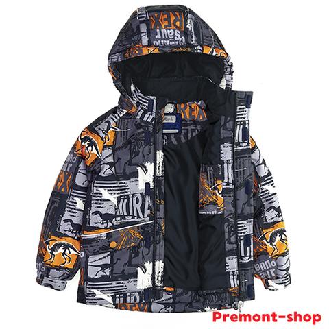 Утепленный комплект Premont Ти Рекс SP92201