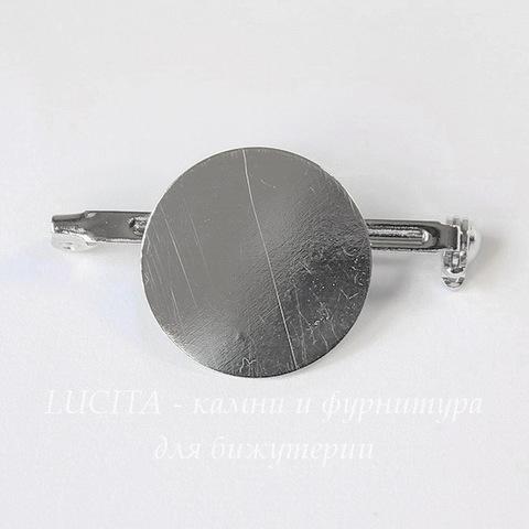 Основа для броши c круглой площадкой 18 мм (цвет - никель) 34х18 мм