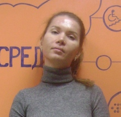 Максименко Ольга Евгеньевна