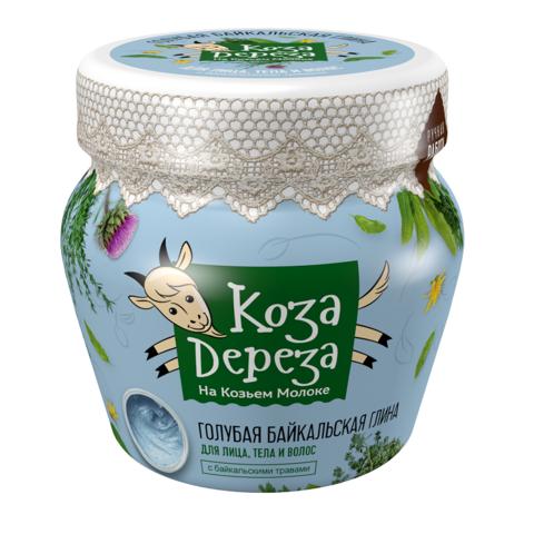 Фитокосметик Коза Дереза Голубая Байкальская глина для лица, тела и волос 175мл