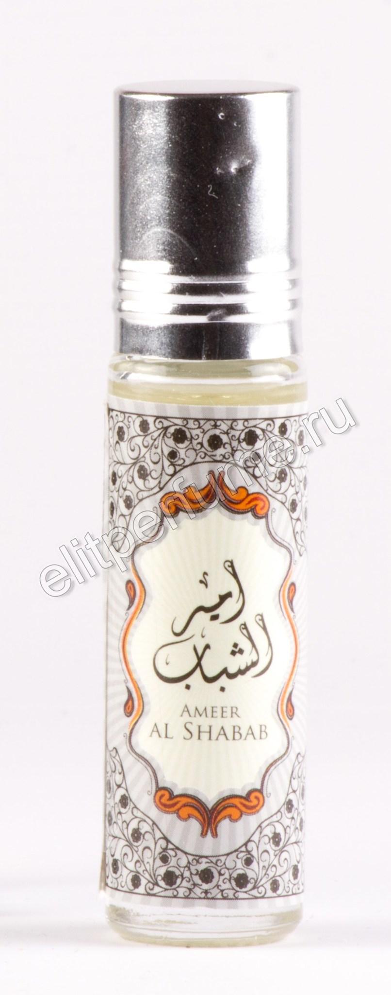 Ameer al Shabab Амир аль Шабаб 10 ml арабские масляные духи от Ард Аль Заафаран Ard Al Zaafaran