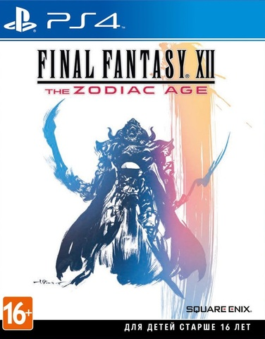 PS4 Final Fantasy XII: the Zodiac Age (английская версия)