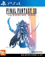 PS4 Final Fantasy XII: the Zodiac Age (английская версия)