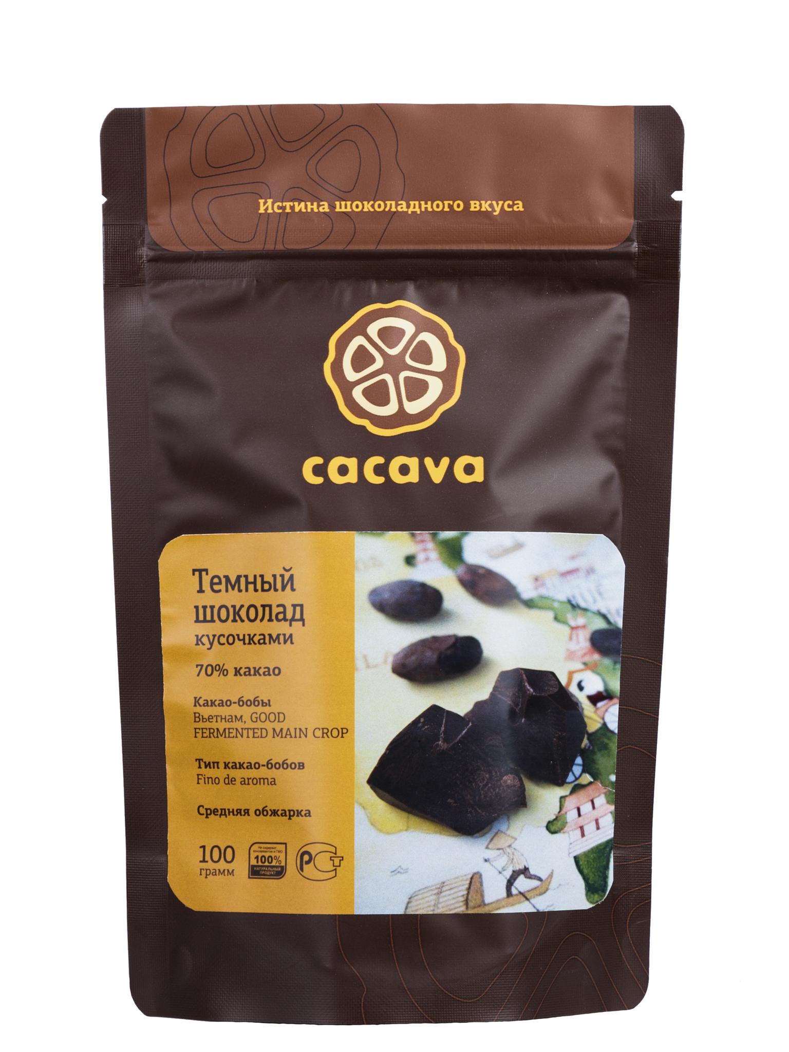 Тёмный шоколад 70 % какао (Вьетнам), упаковка 100 г