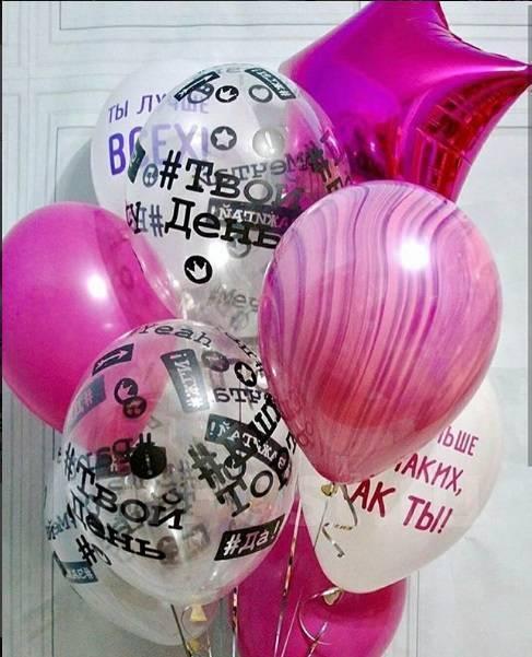 Воздушные шары Хештеги (фото 3)
