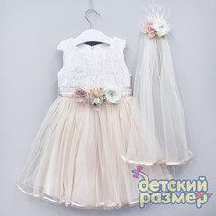 Платье (пайетки-перевертыши)