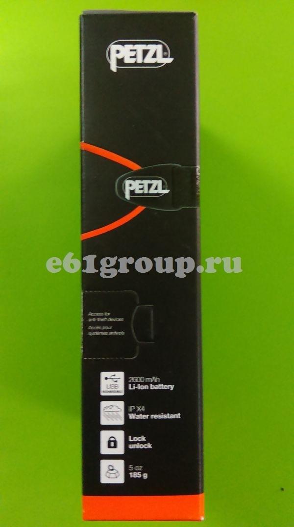 светодиодный фонарь Petzl NAO 2016 распродажа