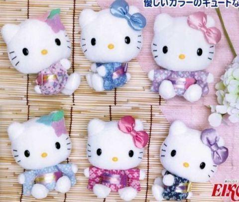 Hello Kitty Japanese Kimono Plush Doll