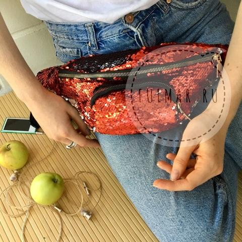 Сумка на пояс женская с пайетками меняющая цвет Красный-Серебристый