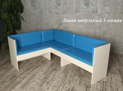 Мебель для посетителей Модульный диван Бьюти Трио (3 секции) Диван-модульный-Бьюти-3-секция-белый-бирюза.jpg