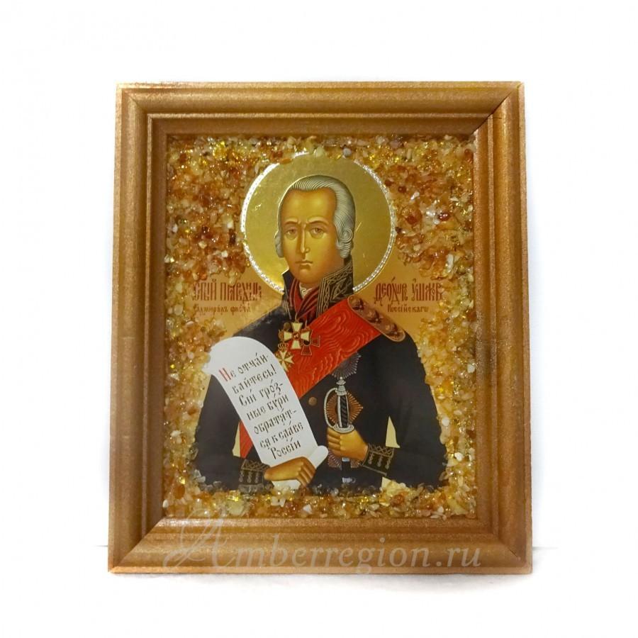 Икона Святого праведного адмирала Феодора Ушакова