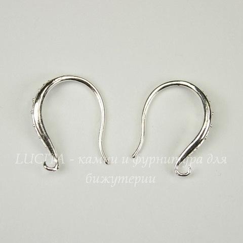 Швензы - крючки гладкие, 18 мм (цвет - серебро), пара