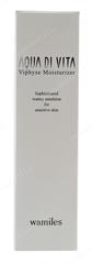 Увлажняющая эмульсия для чувствительной кожи (Wamiles | Viphyse Line | Aqua Di Vita Viphyse Moisturizer), 80 мл.