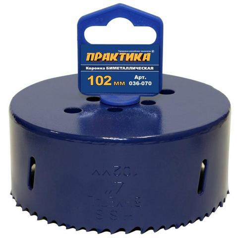 Коронка биметаллическая ПРАКТИКА 102 мм (4