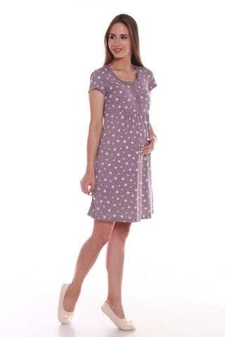 Мамаландия. Сорочка для беременных и кормящих с кнопками короткий рукав большие размеры, звезды/коричневый