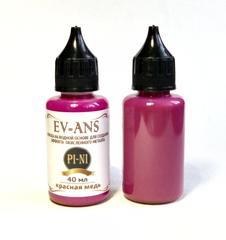 Краска для имитации химической патины Pi-Ni, Цвет Красная Медь