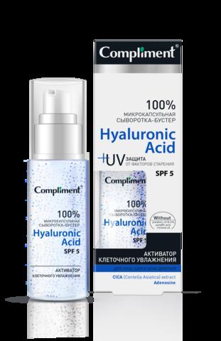 Compliment микрокапсульная сыворотка-бустер для лица, шеи и зоны декольте Hyaluronic Acid