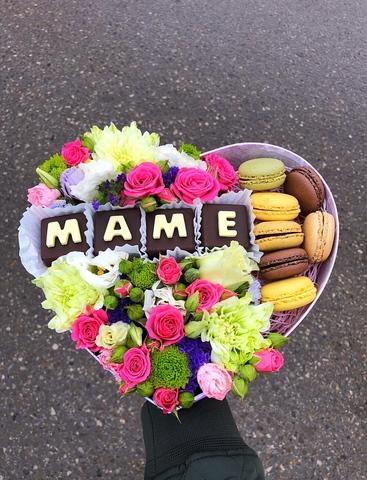 Цветы, макаруны и шоколадные буквы «Маме» #2041
