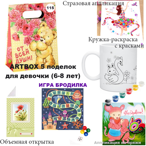 031-8813  Artbox №115