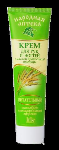 Iris Народная аптека Крем для рук и ногтей с маслом проростков пшеницы 100мл