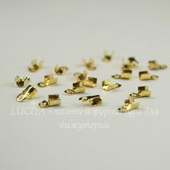 Концевик обжимной для шнура 2 мм, 6х3 мм (цвет - золото) 6х3 мм, 20 штук
