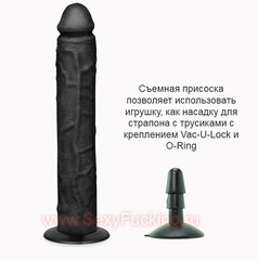 Черный реалистичный фаллоимитатор на присоске TitanMen - 12 Inch Dong With (5 х 30 см.)