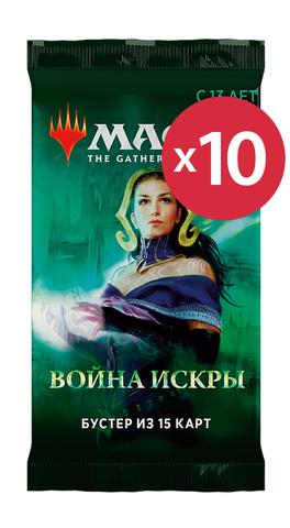 10 бустеров выпуска «Война Искры» (русский)