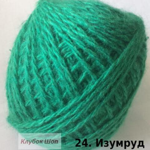 Пряжа Карачаевская Изумруд 24, фото
