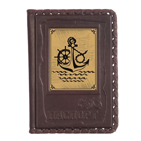 Обложка для паспорта «Моряку»