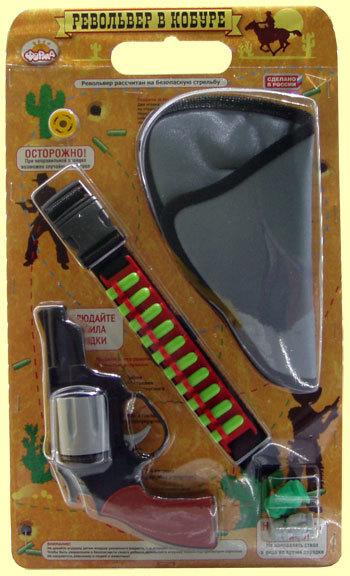 Револьвер детский в кобуре