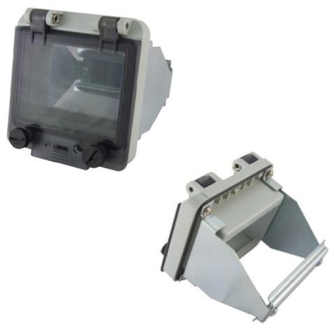 Крышка защитная для выреза в шкафу пластик 12 модулей IP67 TDM