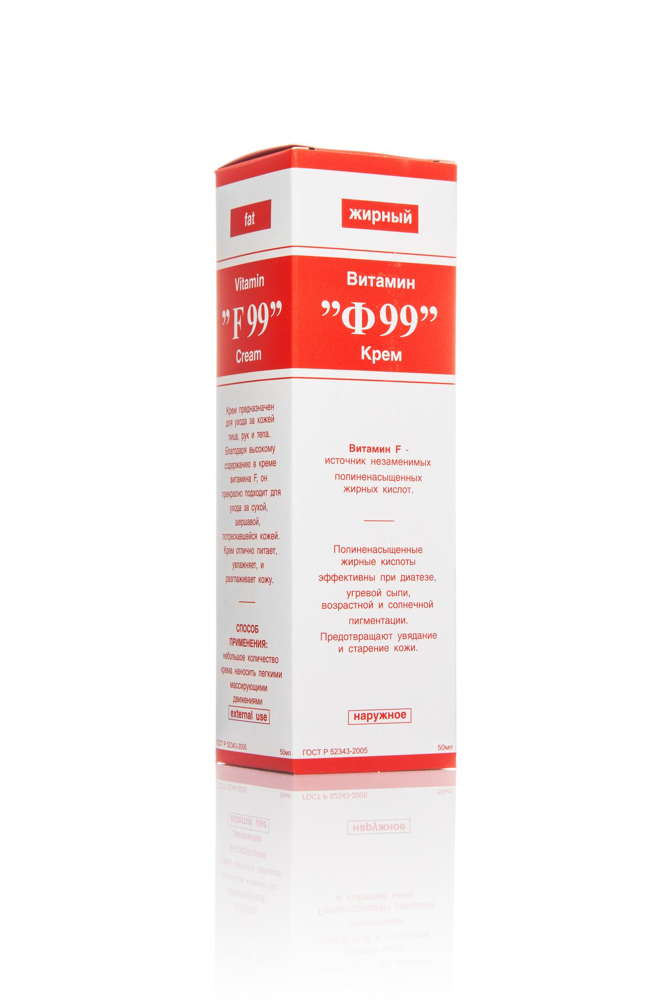 Витамин Ф-99 жирный крем 50 мл.