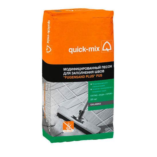 Quick-Mix FUS, светло-серый - Модифицированный песок для заполнения швов